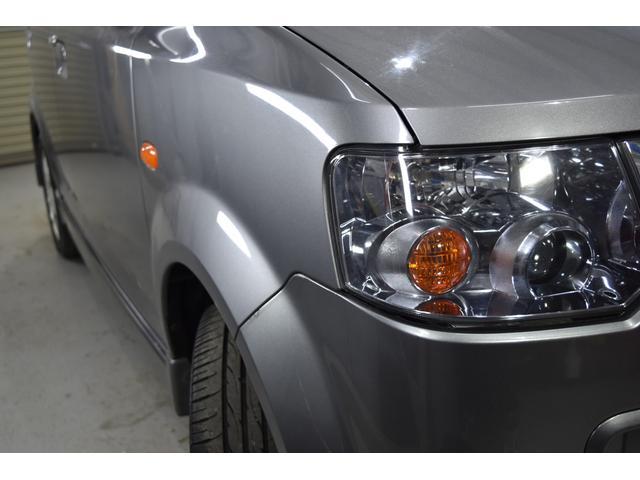 「三菱」「eKスポーツ」「コンパクトカー」「北海道」の中古車29