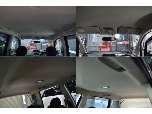 「スバル」「ステラ」「コンパクトカー」「北海道」の中古車11