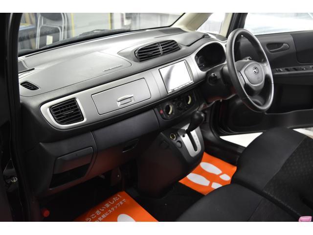 「スバル」「ステラ」「コンパクトカー」「北海道」の中古車30