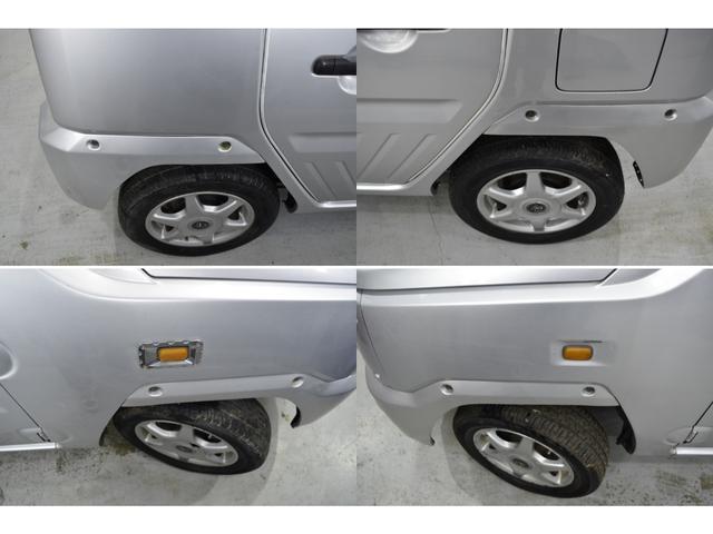 「ダイハツ」「ネイキッド」「コンパクトカー」「北海道」の中古車6