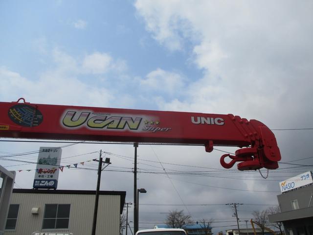 4トン 4段クレーン ラジコン フックイン 2.93トン吊り 4トン ユニック 4段クレーン ラジコン 積載2600k メッキバンパー コーナー ミラーカバー 荷台内寸 長さ5420 幅2160(7枚目)