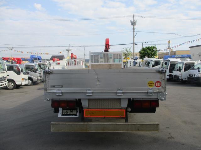 「その他」「ビッグサム」「トラック」「北海道」の中古車3