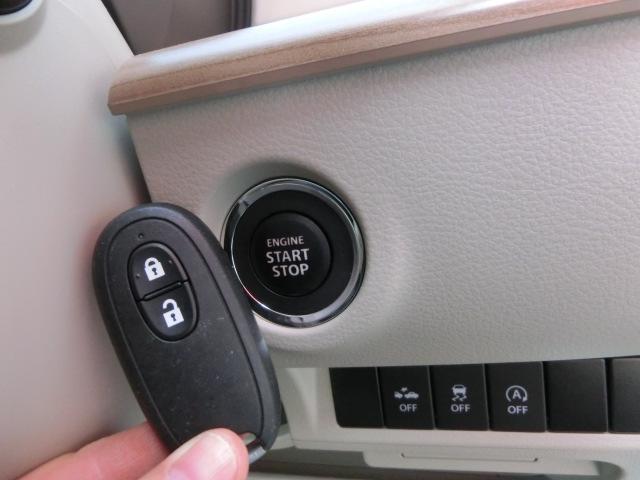 X 4WDナビTV ABS デュアルセンサーブレーキ 禁煙車(11枚目)