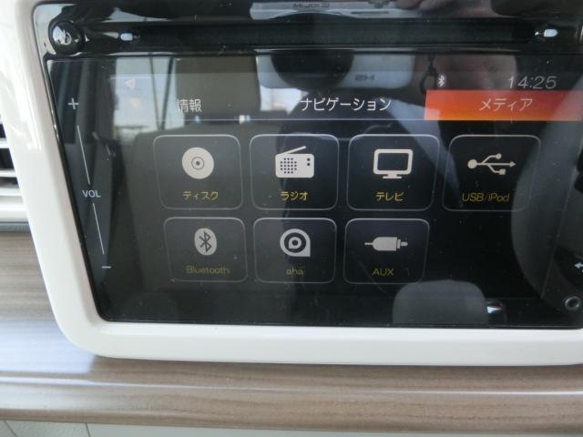 X 4WDナビTV ABS デュアルセンサーブレーキ 禁煙車(15枚目)