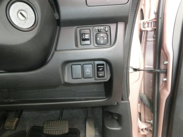 M 4WD ナビTV ABS ワンオナ アイドリングSTOP(15枚目)