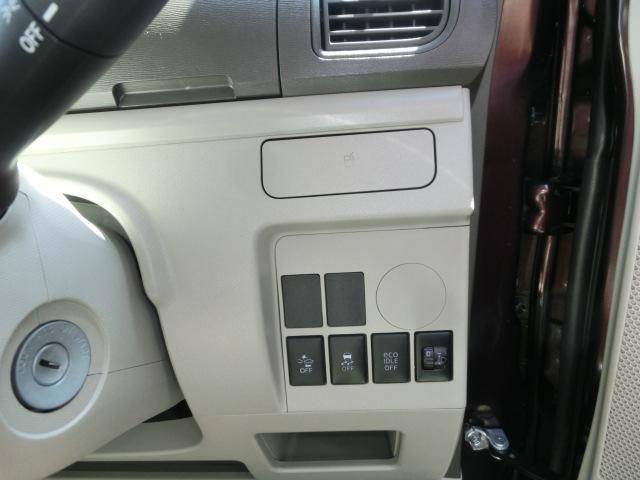 L SA 4WD ナビ ABS 衝突軽減ブレーキ eアイドル(19枚目)