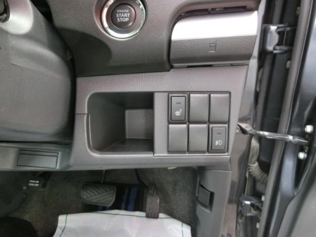 XS 4WD ABS スマートキー(14枚目)
