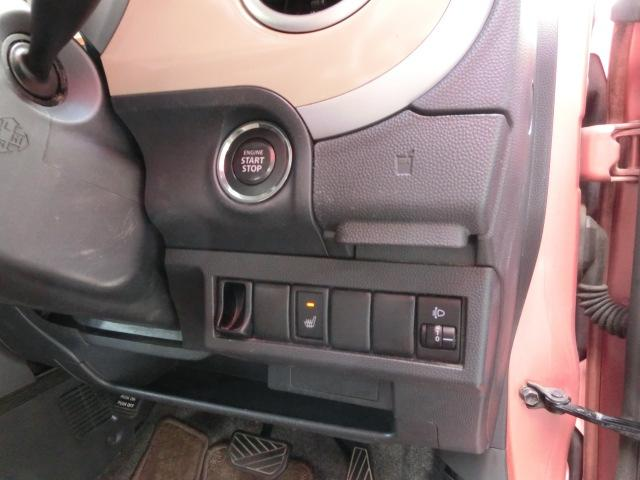 G 4WD ABS スマートキー(13枚目)