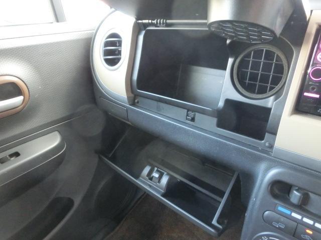 G 4WD ABS スマートキー(16枚目)