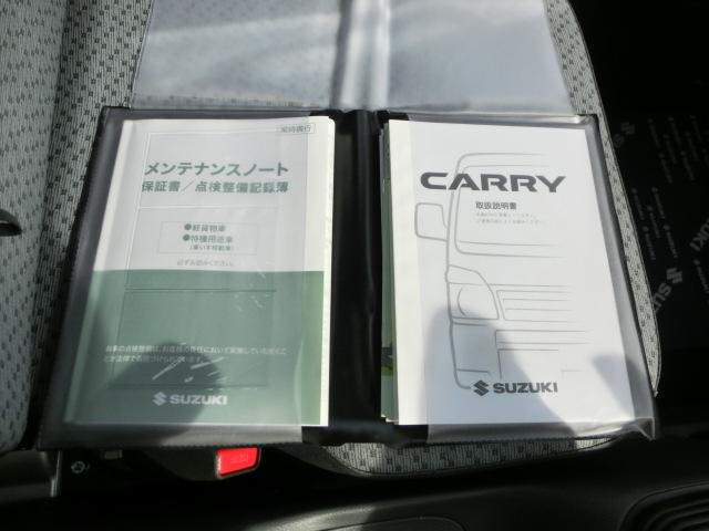 KCスペシャル4WD レーダーブレーキ MT ABS 禁煙車(3枚目)
