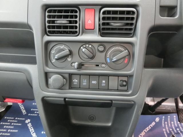 KCスペシャル4WD レーダーブレーキ MT ABS 禁煙車(18枚目)