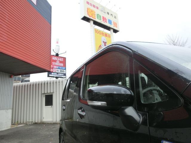 ハイブリッドX-LTD 4WD ABS 衝減B スマートキー(6枚目)