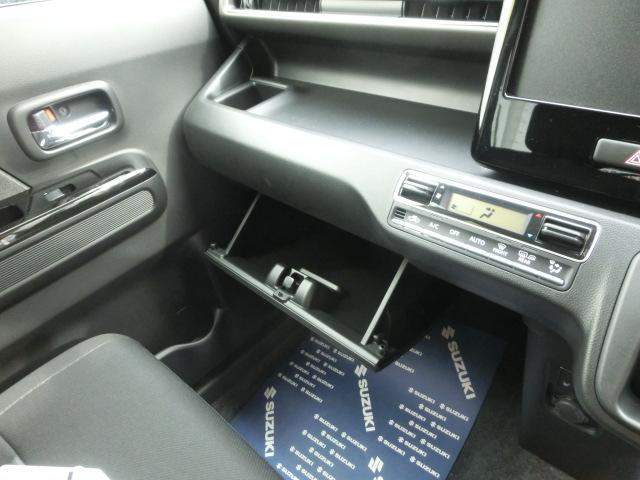 ハイブリッドX-LTD 4WD ABS 衝減B スマートキー(19枚目)