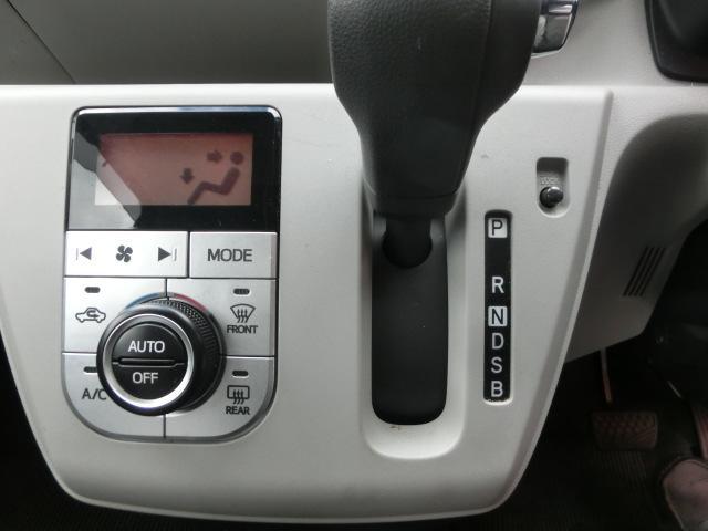 Gスマートアシスト 4WD ナビ ABS アイドルS スマキ(16枚目)
