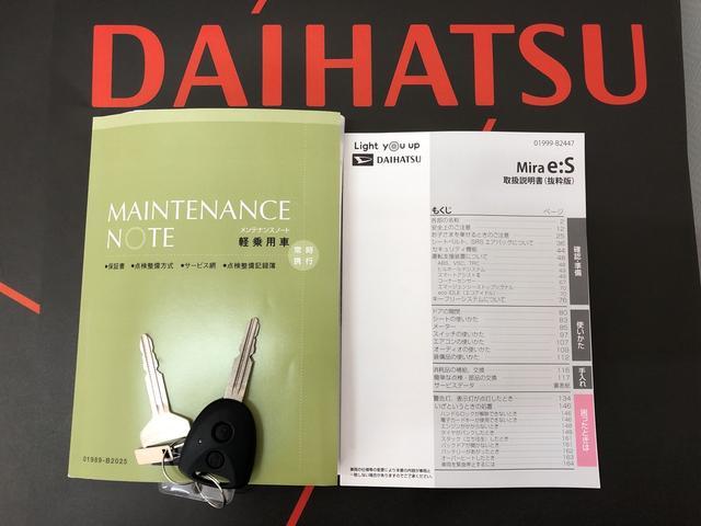 「ダイハツ」「ミライース」「軽自動車」「北海道」の中古車19