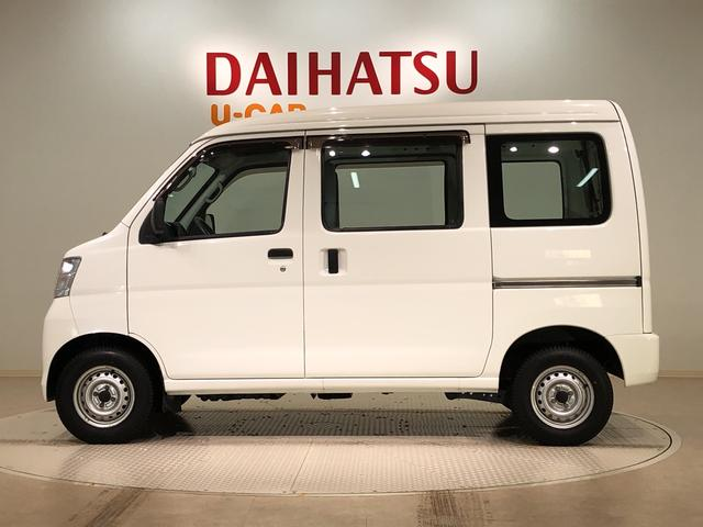 「ダイハツ」「ハイゼットカーゴ」「軽自動車」「北海道」の中古車10