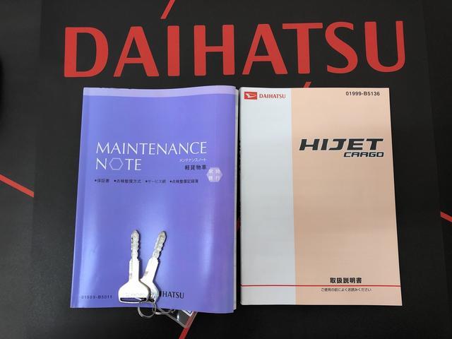 「ダイハツ」「ハイゼットカーゴ」「軽自動車」「北海道」の中古車19