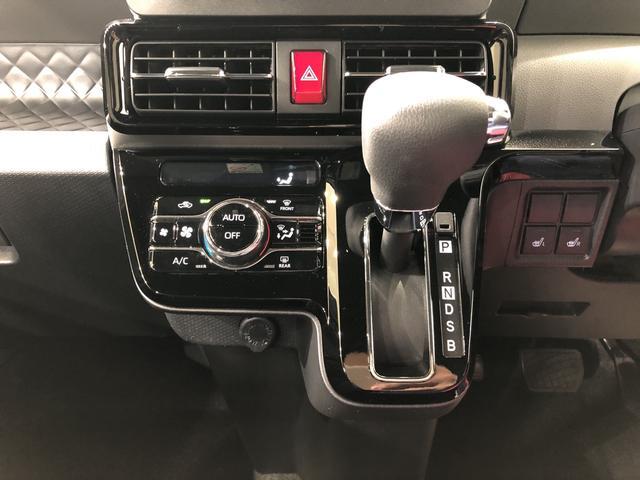 カスタムX 4WD(10枚目)