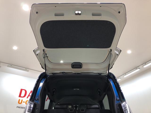 カスタムX 4WD(31枚目)