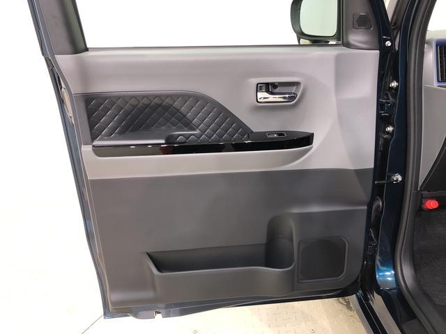 カスタムX 4WD(35枚目)