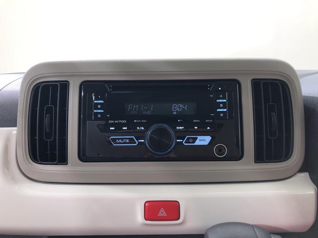 X SAIII 4WD CDチューナー キーフリー 衝突被害軽減システム(9枚目)