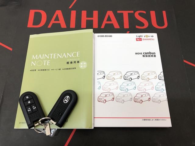 Gブラックインテリアリミテッド SAIII 4WD CDチューナー キーフリー 両側電動スライドドア 衝突被害軽減システム(19枚目)