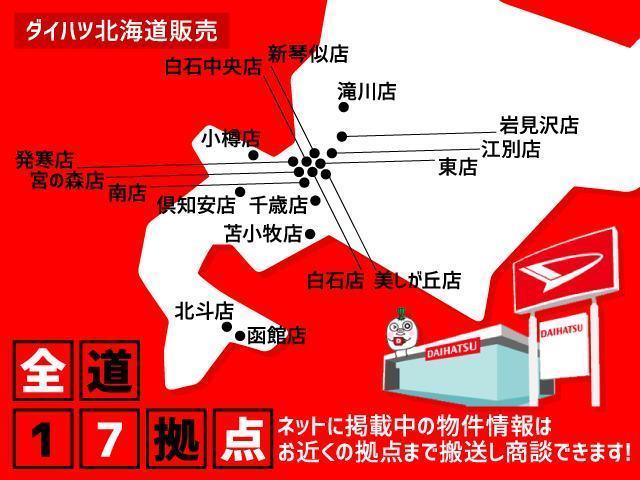 「ダイハツ」「タント」「コンパクトカー」「北海道」の中古車20