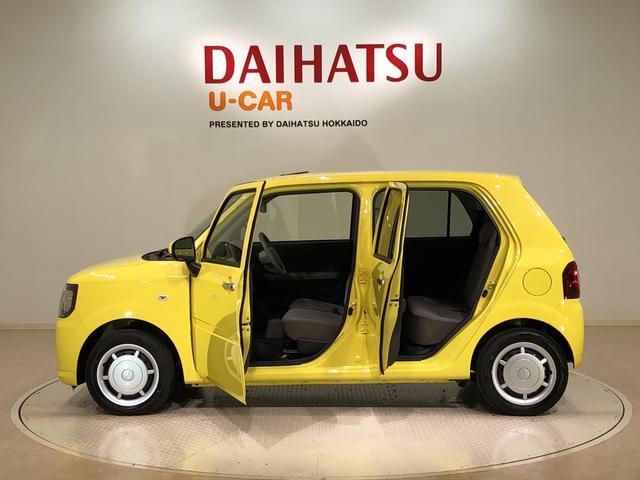 「ダイハツ」「ミラトコット」「軽自動車」「北海道」の中古車13