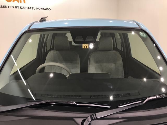 G リミテッド SAIII 4WD CDチューナー キーフリー 衝突被害軽減システム(2枚目)