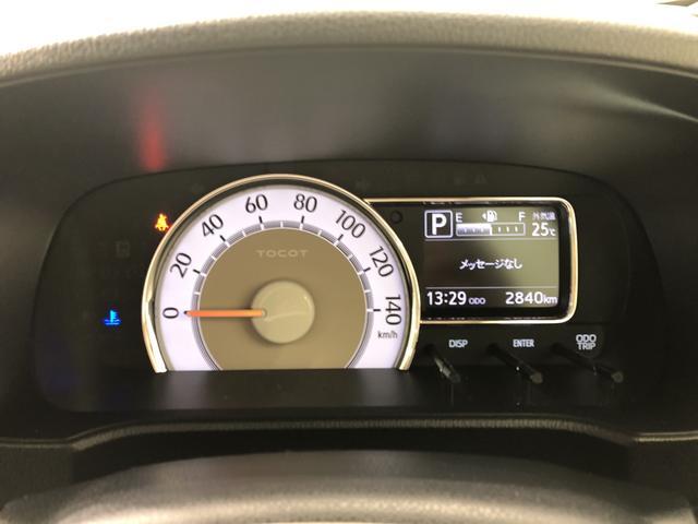 G リミテッド SAIII 4WD CDチューナー キーフリー 衝突被害軽減システム(8枚目)