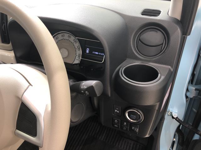 G リミテッド SAIII 4WD CDチューナー キーフリー 衝突被害軽減システム(24枚目)