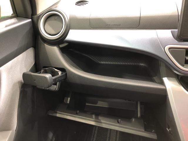 アクティバX リミテッド SAIII 4WD ナビ(11枚目)
