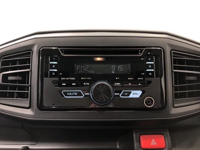L 4WD CD(9枚目)