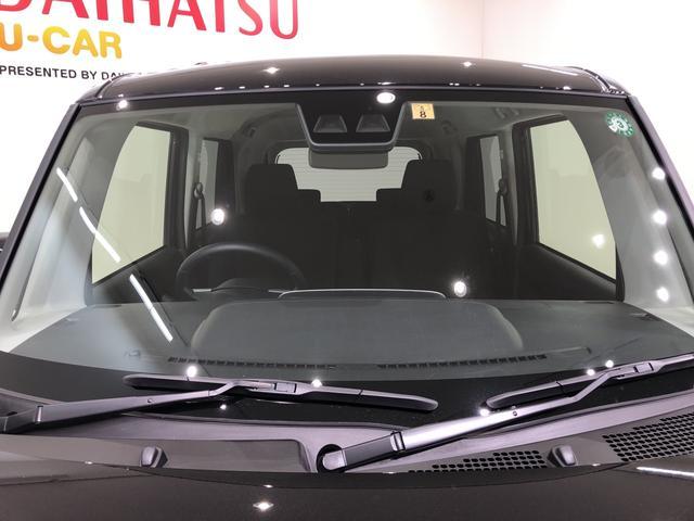 Xブラックインテリアリミテッド SAIII 4WD CD キーフリー 両側電動スライドドア 衝突被害軽減システム(2枚目)