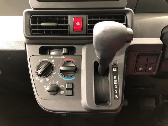 L 4WD CDチューナー キーレス 両側スライドドア 衝突被害軽減システム(10枚目)