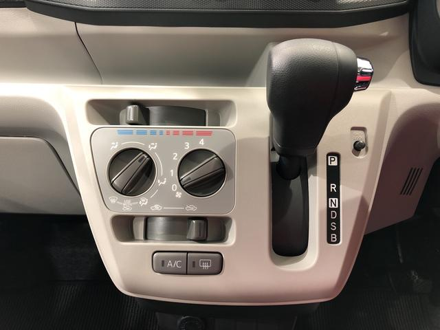 X SAIII 4WD CDチューナー キーレス 衝突被害軽減システム(10枚目)