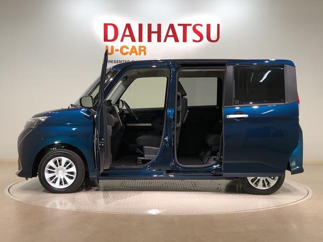 「ダイハツ」「トール」「ミニバン・ワンボックス」「北海道」の中古車13