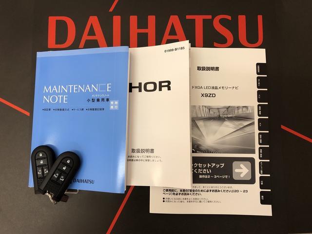 「ダイハツ」「トール」「ミニバン・ワンボックス」「北海道」の中古車19