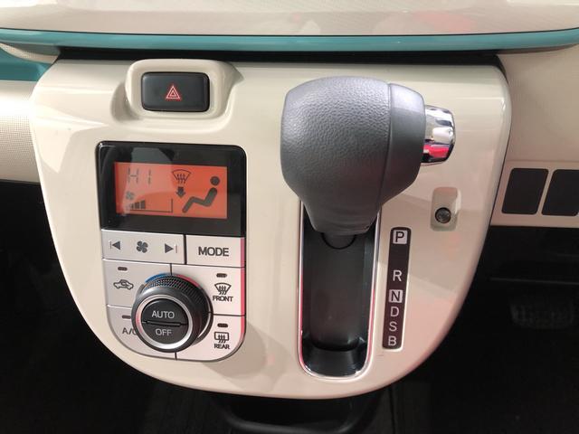 「ダイハツ」「ムーヴキャンバス」「コンパクトカー」「北海道」の中古車10