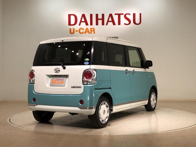 「ダイハツ」「ムーヴキャンバス」「コンパクトカー」「北海道」の中古車14