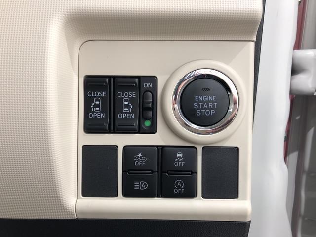 Gメイクアップリミテッド SAIII 4WD(9枚目)