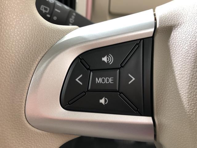 Gメイクアップリミテッド SAIII 4WD(11枚目)