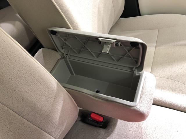 Gメイクアップリミテッド SAIII 4WD(19枚目)