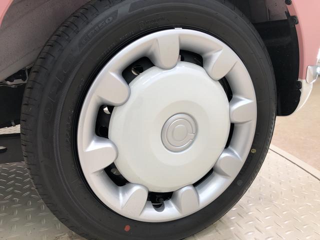 Gメイクアップリミテッド SAIII 4WD(33枚目)