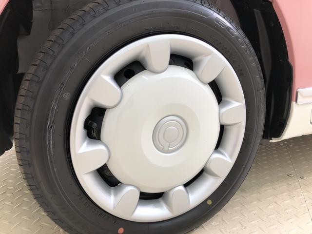 Gメイクアップリミテッド SAIII 4WD(34枚目)