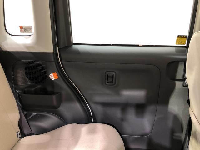 Gメイクアップリミテッド SAIII 4WD(37枚目)