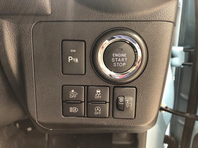 X SAIII 4WD CDチューナー キーフリー 衝突被害軽減システム(7枚目)