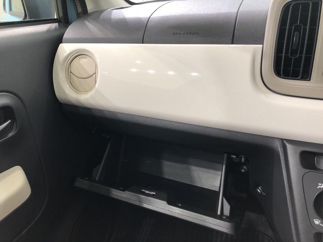 X SAIII 4WD CDチューナー キーフリー 衝突被害軽減システム(11枚目)