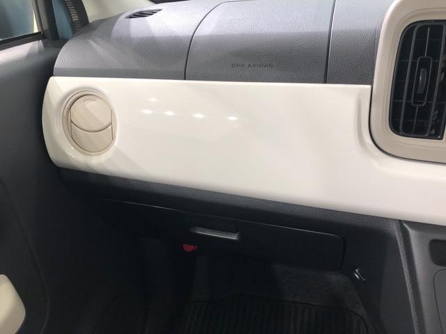 X SAIII 4WD CDチューナー キーフリー 衝突被害軽減システム(29枚目)