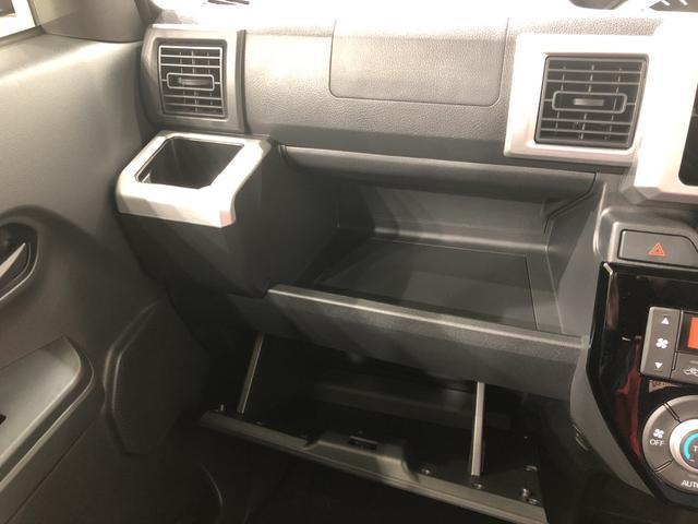 LリミテッドSAIII 4WD キーフリー 両側電動スライドドア 衝突被害軽減システム(11枚目)